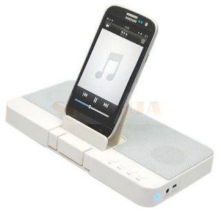 White Wireless Bluetooth Audio Stereo Speaker For Samsung Galaxy S3