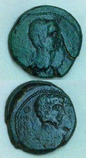 ROMAN AUGUSTUS AND JULIUS CAESAR. BRONZE COIN