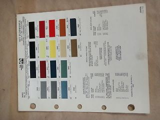 OLDSMOBILE PPG DITZLER AUTOMOTIVE EXTERIOR PAINT COLOR SAMPLE SHEET