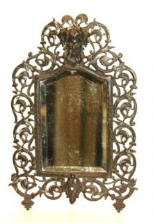 ORNATE VICTORIAN WALL MIRROR, BACCHUS HEAD at top, SILVERPLATED over