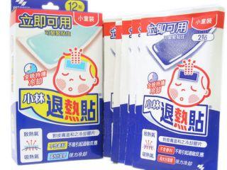 Kobayashi Fever Cooling Gel Pad   Baby Children Adult