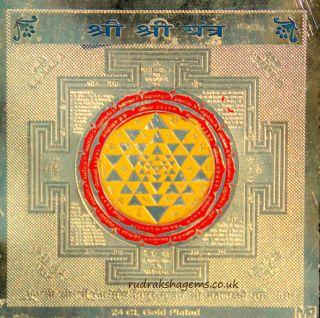 SRI SHRI YANTRA YANTRAM ASHTDHATU GOLD PLATED NAVGRAH MAHA LAKSHMI