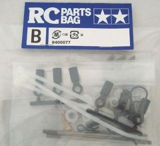 PARTS BAG Blackfoot Xtreme 58312 Screw Nut Rod End Body Clip