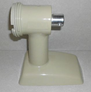 Oster Kitchen Center Meat Food Grinder Hopper Body Part