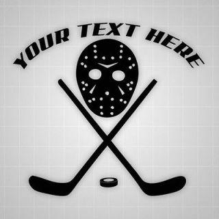 Hockey Mask decal wall decals,Boys room Hockey wall decal stickers
