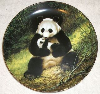 BRADFORD EXCHANGE W S GEORGE WILL NELSON THE PANDA COLLECTORS PLATE