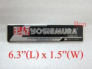Yoshimura japan plate emblem decal logo pipe bikes BODY CYCLONE