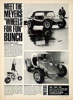 Meyers Manx B Kits Fiberglass Volkswagen Chassis Lynx Towd Dune Buggy