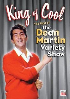 THE KING OF COOL DEAN MARTIN VARIETY SHOW New Sealed DVD
