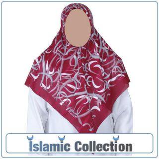 hijab scarf shayla islamic wear burqa wear jilbab abaya