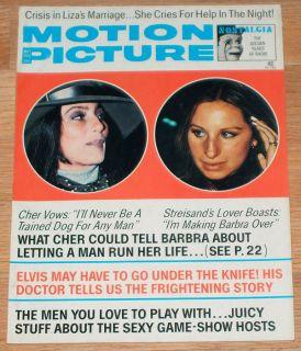 NATALIE WOOD & ROBERT WAGNER James Stacy CHER Liza Minnelli MOTION
