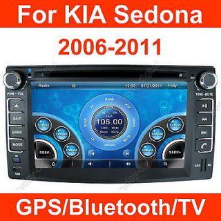 Car Stereo DVD Player For KIA Sedona 2006 2011 With GPS