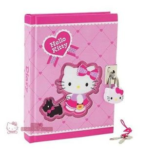 New Sanrio Hello Kitty Locking Diary  Terrier