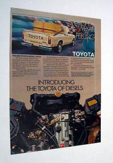 TOYOTA Diesel pickup truck 1981 print Ad advertisement