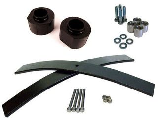 Jeep Cherokee XJ 84 01 Complete 2 Inch Lift Kit with Transfer Case