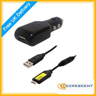 Car Travel Charger / Lead for Samsung PL50 WP10 ST60 ST90 ST70 ES65 i8