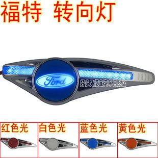 Car LED Ford modified the turn signal / The width light X 2