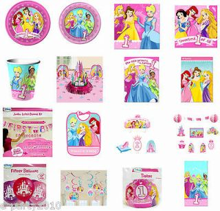 DISNEY PRINCESS 1st FIRST Birthday Party Supplies ~ Create YOUR SET