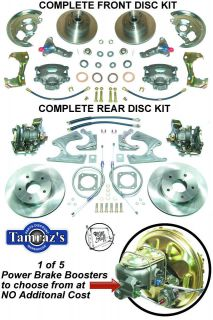Body 4 Wheel Power Disc Brake Conversion Kit (Fits 1969 Chevelle