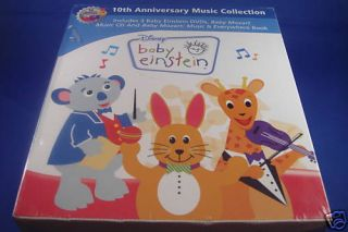 Disney Baby Einstein 10th Anniversary Music Collection