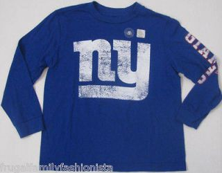 ny giants in Kids Clothing, Shoes & Accs