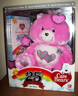 Care Bear 25th Anniversary Swarovski Crystal & Silver Pink LOVE A LOT