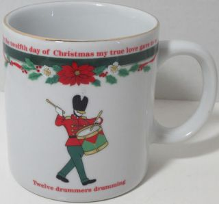 Tienshan Fine China DECK THE HALLS 12 Days CHRISTMAS TWELVE DRUMMERS