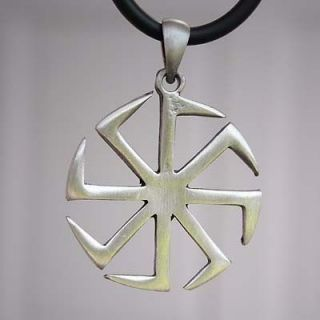 Kolovrat Solstice Russian Fire Wheel Double Swastika Pewter Pendant