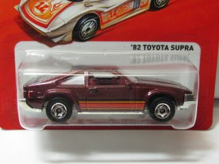 Hot Wheels Hot Ones 1982 Toyota Supra New