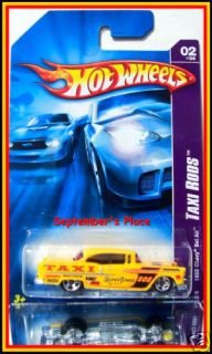 2007 Hot Wheels 050 1955 Chevy Bel Air
